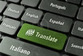 Traduzioni professionali italiano inglese