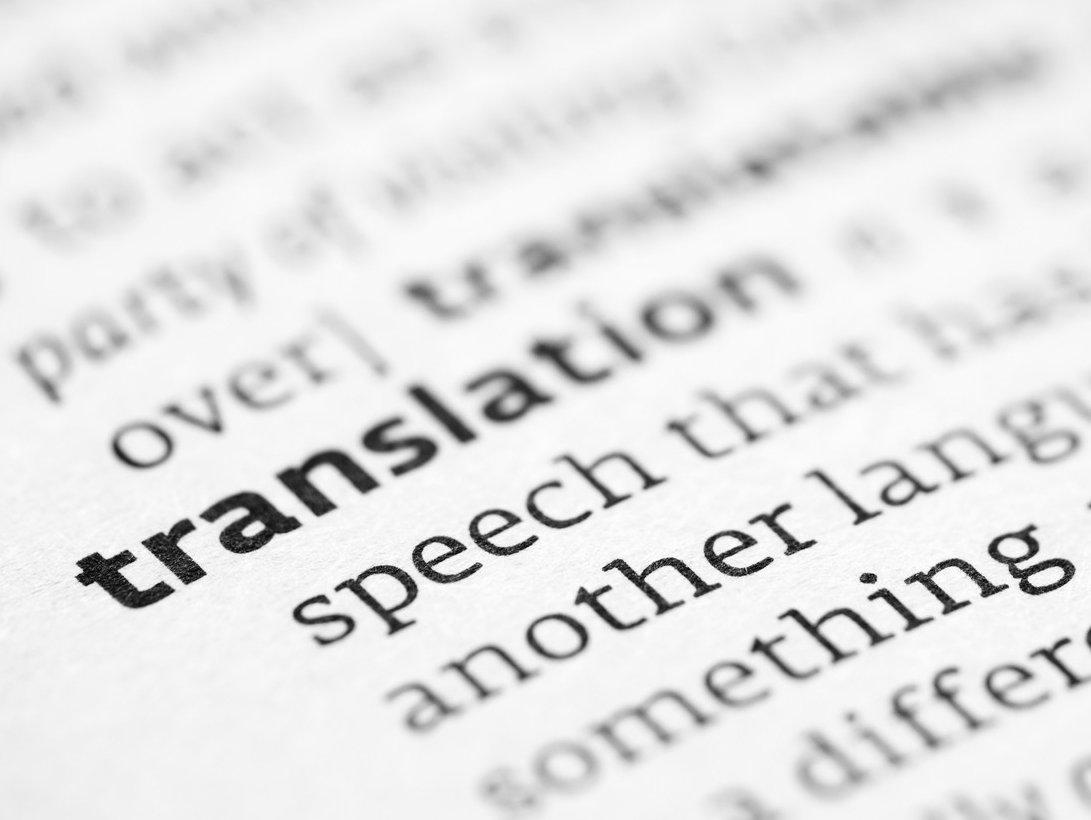traduzioni giurate italiano rumeno